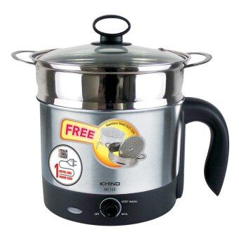 Khind Multi Cooker MC12S