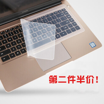 Lenovo transparent silicone notebook desktop computer keyboard protection Protector
