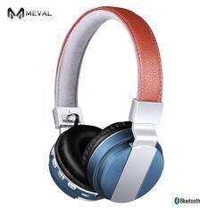 Harga Terbaru Dari Telkomsel Simpati Nomor Cantik 082223333 868 Source Meval Headphones Headsets .