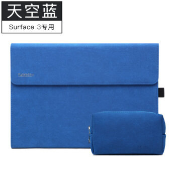 Microsoft surface3 pro4 pro5 tablet protective sleeve