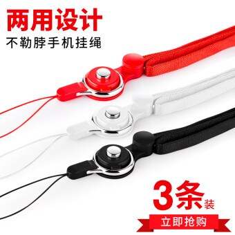 Mobile phone hanging neck lanyard not Le neck can be removal longShort Rotating female models universal work card key anti-lostsling pendant