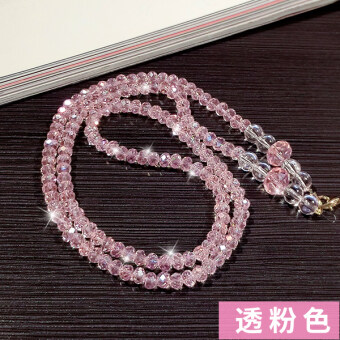 Mobile phone lanyard female models halter rope Korea Cool creative tide female mobile phone shell universal crystal beads long ornaments chain