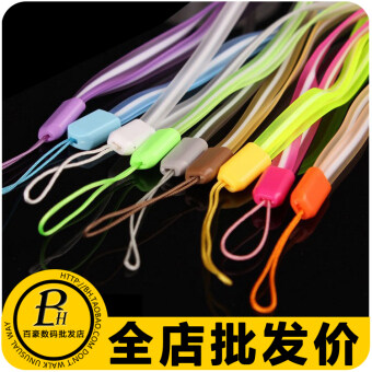 Mobile phone lanyard transparent mobile phone rope color phonehalter rope mobile phone chain silicone lanyard hanging work cardwholesale