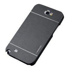 Motomo Alloy Brushed Metal Hard Back Case Samsung Galaxy Note 4 Ino Metal .