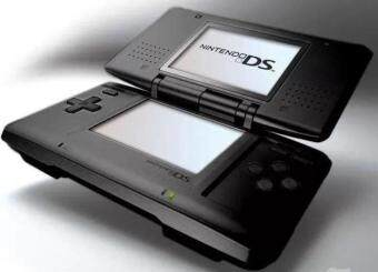 Nintendo DS-Special Promotion (Black)