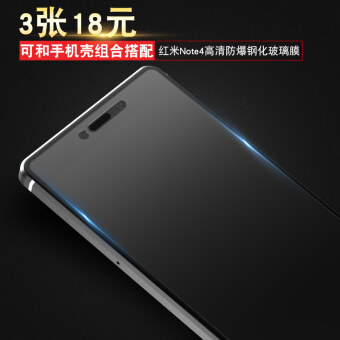 Note4/note4 anti-Fingerprint proof Xiaomi Redmi film Film