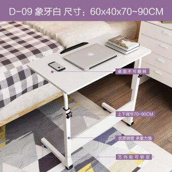 Notebook computer desk floating writing table LR province spacesmall bed table desk mobile students