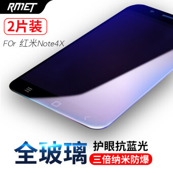 Redmi Note4X steel film full screen cover anti-blue note4x mobilephone original anti-throw color stickers glass film