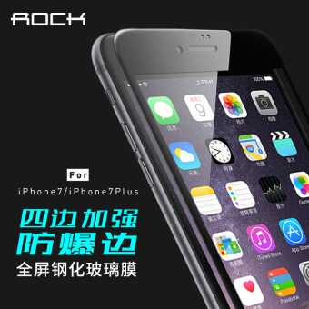 Rock iphone7/7 plus Apple full-screen tempered glass protector Film