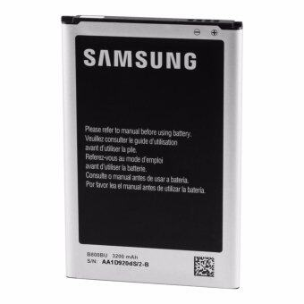 Samsung Battery 3200mAh for Galaxy Note 3 (N9005)