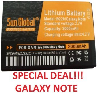 Samsung Galaxy Note 1 Sun Global Battery (3000maH)
