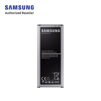 Samsung Galaxy Note 4 Battery (3200mAh)