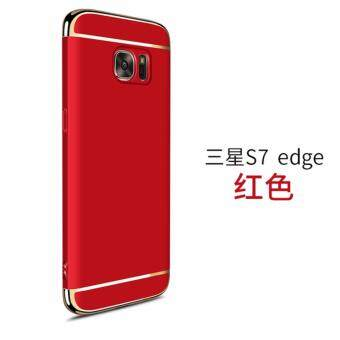 Samsung Galaxy S7 Edge Luxury Protective Matte Case Cover Casing(Red)
