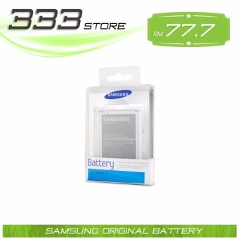 Samsung Original Galaxy Note 2 N7100 Battery with NFC 3100mAh