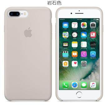 Silicone Protect Back Cover Case For Apple iPhone 7 plus (Stone)