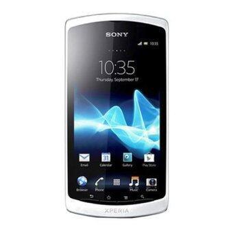 Sony Xperia neo L 1GB White
