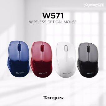 Targus W571 Wireless Optical Mouse 1600DPI - AMW57103AP (Blue)