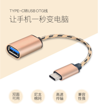 Type-C to USB3.0 3.1 OTG aluminum alloy is a nylon woven cable Letvdata cable to Connector