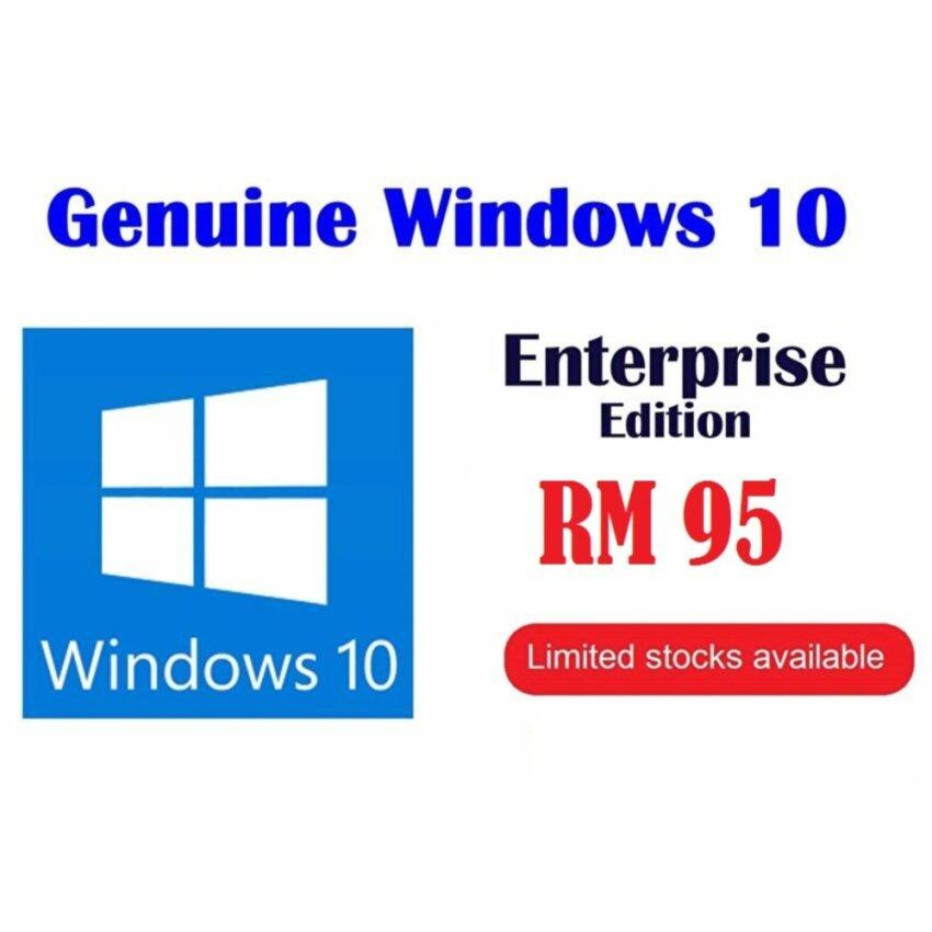 Windows 7 pro Serial Key generator Exe rar