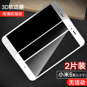 Xiaomi 5X steel film full screen cover Xiaomi 5C mobile phone Film Soft Edge 3D surface anti-blue explosion-proof anti-Fingerprint
