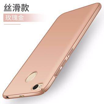 Xiaomi Redmi 4X Full Covered Matte Case (RoseGold)