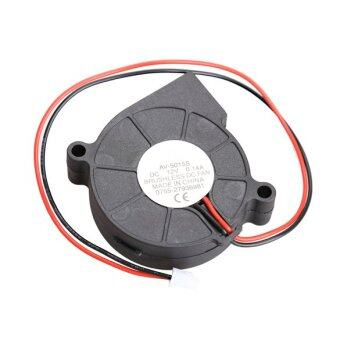 YBC 2pcs Brushless DC Cooling Blower Fan 2 Wires 5015S 12V 0.14A50x15mm