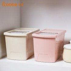 10kg Quality Home Rice Storage Dispenser