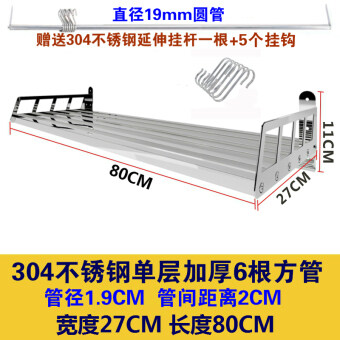 304 stainless steel kitchen shelf wall microwave oven electric rice cooker seasoning storage rack