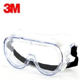 3M 1621AF Safety Goggles for Chemical Splash | Lazada Malaysia