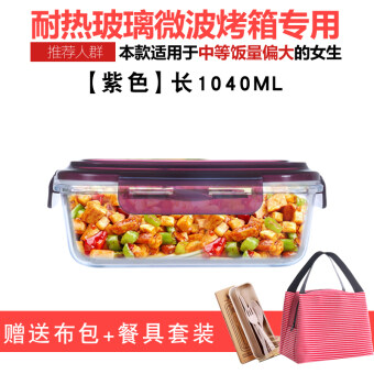 A l large separate glass boxes microwave applicable glass bowl with lid points grid lunch boxes storage box