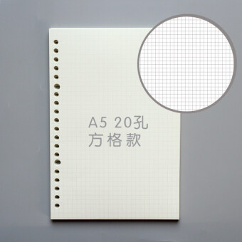 A5 20 hole standard notepad notebook child creative inner core