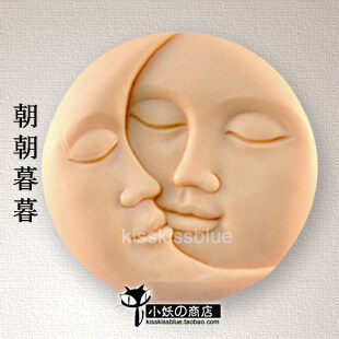 B1408diy chocolate moon handmade soap silicone Mold