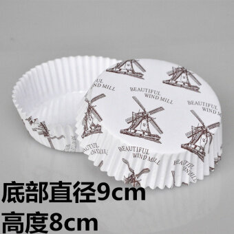 Baking packaging windmill cup paper cup high temperature resistant baked anti-oil type cups cake bread paper tray 200