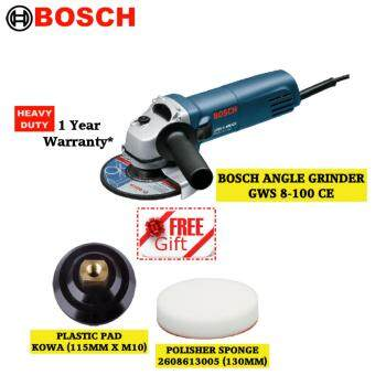 Bosch GWS 8-100 CE Small Angle Grinder FREE Plastic Pad & Polisher Pad
