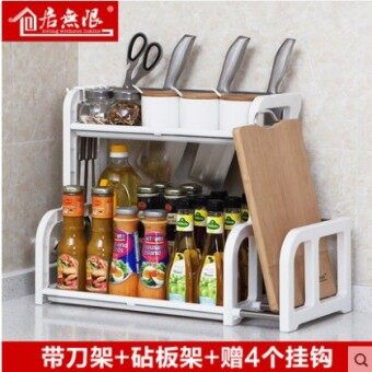 Cabinet under the hanging basket storage rack wardrobe layeredseparator kitchen shelf desktop finishing rack dormitory artifactloss