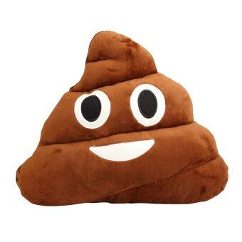 Cute Emoji Shit Stuffed Pillow Cushion Toy Doll (Brown)