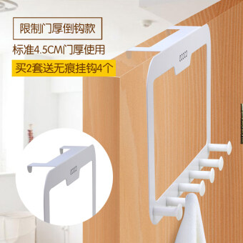 Door after hook-free nail Wall door on the hanging clothes rack seamless viscose adhesive hook strong load-bearing shelf clothes hanging clothes Hook