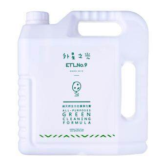 ETL NO.9 All Purposes Green Formula Multi Purpose Cleaner (4 liter) ???? ????????????