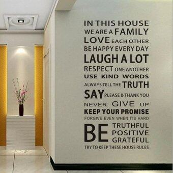 Family House Rules stickers wall Decal Removable Art Vinyl Decor Home Kids