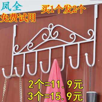 Free punch wrought iron door after hook shelf rack wall free nail door on the hanging clothes rack door back style clothes Rack sticky hooks