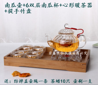 Fruit tea heating cook double tea suit flower teapot