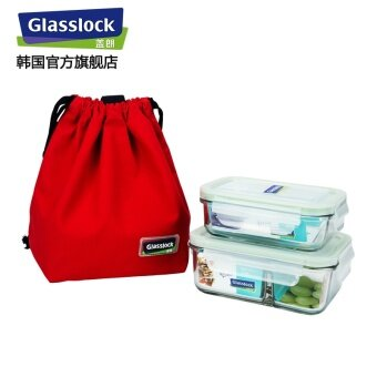 Glass lock tempered glass food container