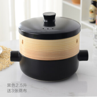 Good miss fire HIGH-TEMPERATURE resistant steamer earthenware pot