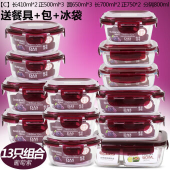 High Boron Silicon Heat-resistant glass container set food container