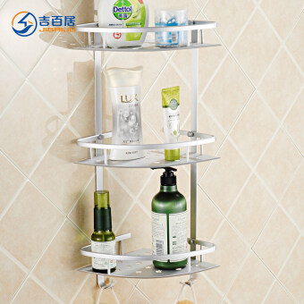 Jibaiju bathroom toilet corner shelf bathroom shelf
