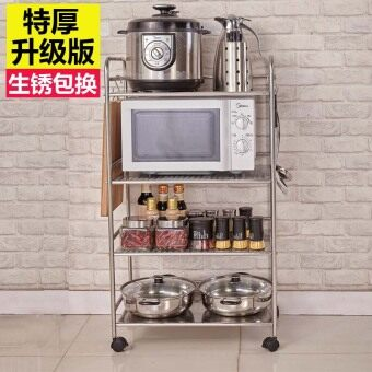 Kitchen shelf microwave oven racks stainless steel oven rack 24layer storage rack lid shelf electric rice cooker