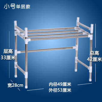 Kitchen Supplies shelving rack 201 stainless steel microwave oven rack kitchen microwave shelf