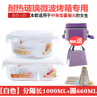 Korean style glass container microwave Bowl lunch box glass food container