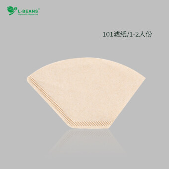 L-BEANS coffee filter paper filter cup funnel American coffee dripmachine hand punch coffee pot no bleach filter paper