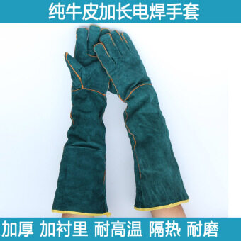 Long welding gloves labor leather welding gloves longer wear andwelding work welding labor-high temperature upgrade